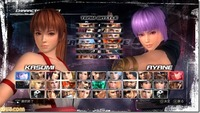 I'd Love to Game With You! - Dead or Alive 5